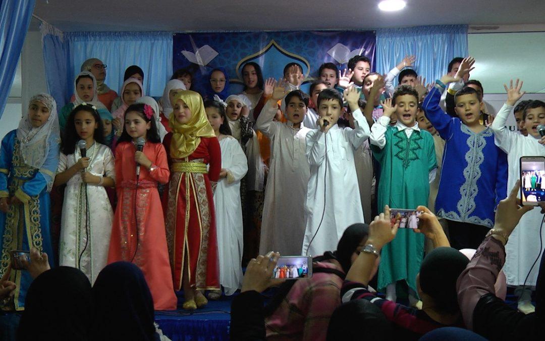 Fiesta trimestral en la escuela Abu Al Hassan Acharri en Sidi Embarek