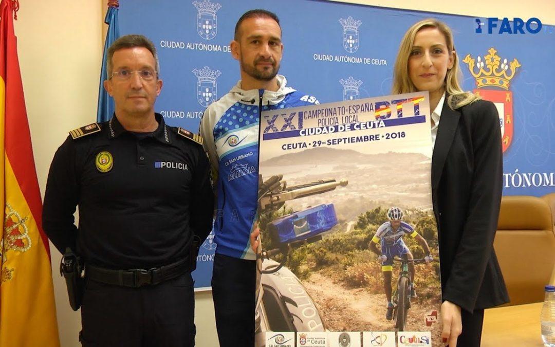 El Nacional de BTT para Policías Locales, en septiembre
