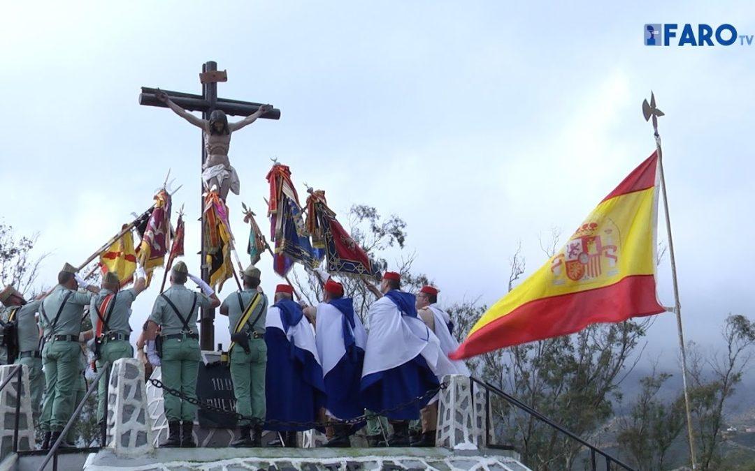 Homenaje a la Inmaculada, Patrona de Infantería. #DíaDeLaInmaculada