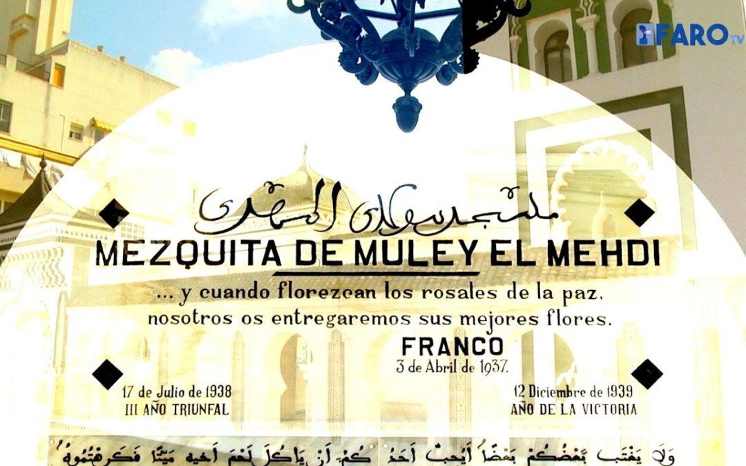 La renovación de la mezquita Muley El Mehdi