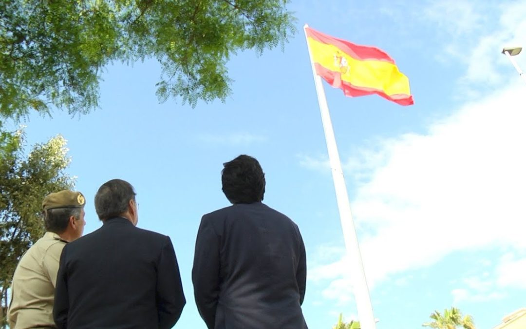 Izado de la bandera de España en el Parque Ferial Juan Carlos I (Ceuta)